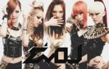Evol lyrics of all songs