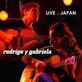 Rodrigo Y Gabriela - Acoustic song lyrics